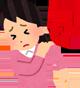 慢性的に疲労感がある、眠れない、便秘 産後の不調、偏頭痛、女性特有の症状