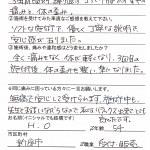 「ソフトな施術で、優しく丁寧な説明で、安心感がありました」 H.O様 埼玉県新座市 50代女性