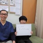 「びっくりです。身体が元に戻りました」 埼玉県東松山市 60代女性