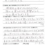 「家事が出来る様になったのがうれしいです」 K様 埼玉県上尾市 60代女性